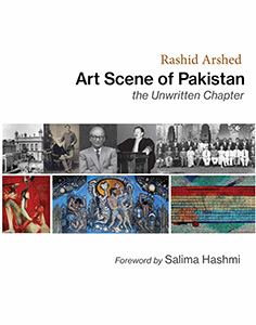 ART SCENE OF PAKISTAN