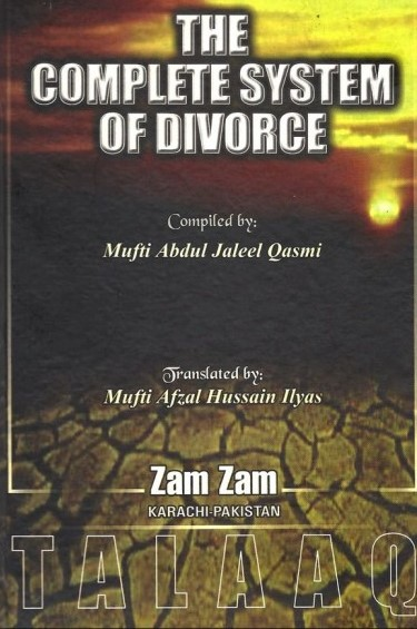 The Complete System Of Divorce (Tallaq)