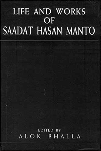 Life and works of Saadat Hasan Manto