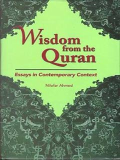 WISDOM FROM THE QURAN