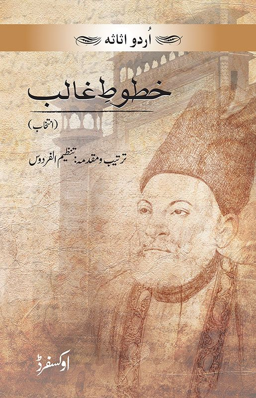 Intikhab-e-Khutoot-e-Ghalib