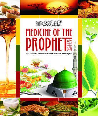 Medicine of the Prophet