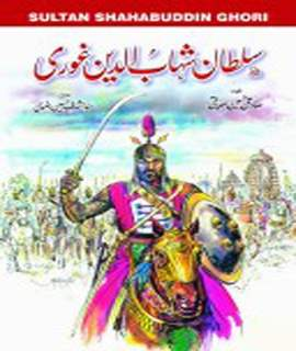 Sultan Shahab ud Din Ghori