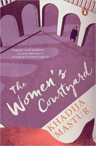 The Women's Courtyard