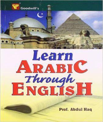 Learn Arabic Through English