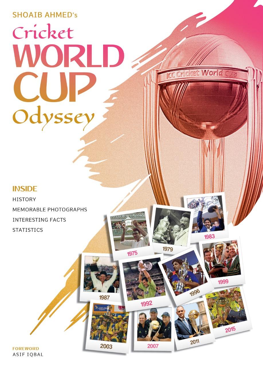 Cricket world cup odyssey