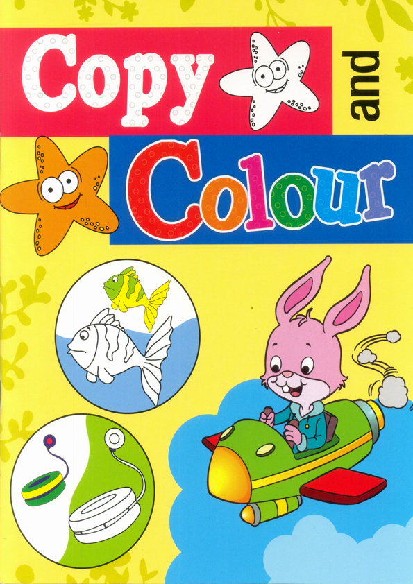 Copy and Copy Yellow - (HB)