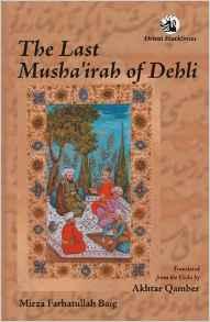 The Last Musha'irah of Delhi