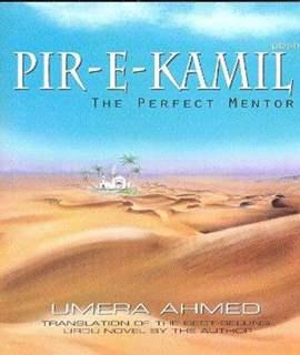 Pir e Kamil English