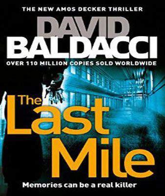 Last Mile -  (PB)