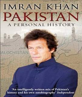 Pakistan A Personal History
