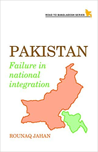 Pakistan: Failure in National Integration