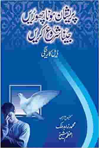 Pareshan Hona Choray Jeena Seekhain - (HB)