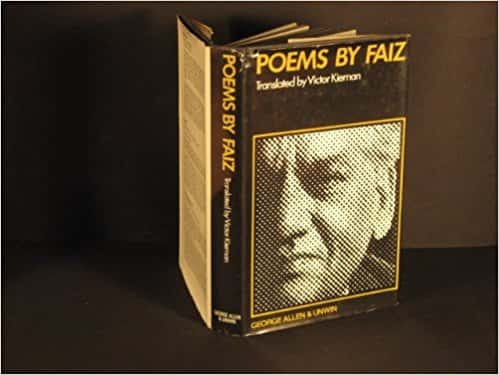Poems (UNESCO collection of representative works. Pakistan series)