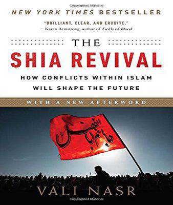 The Shia Revival - (PB)