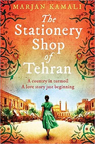 The Stationery Shop of Tehran - (PB)