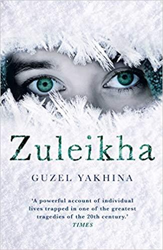 Zuleikha - (PB)