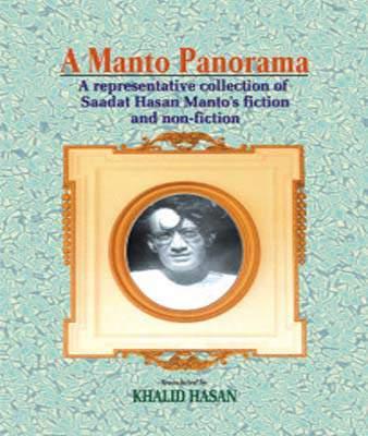 A MANTO PANORAMA