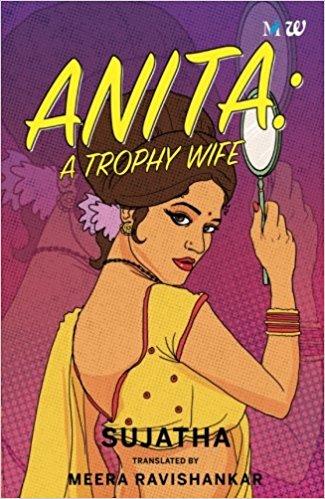Anita A Trophy Wife