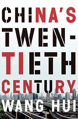 Chinas Twentieth Century Revolution, Retreat, and the Road to Equality