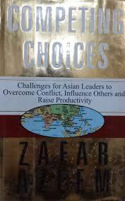 The Choice -