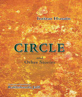 CIRCLE AND OTHER STORIES