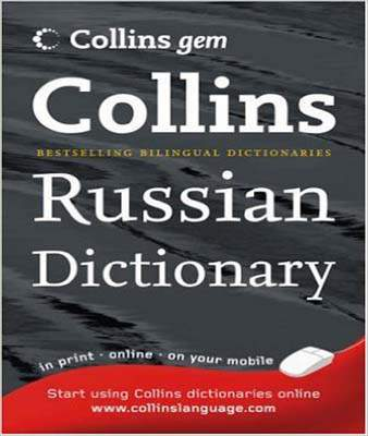 Collins Gem Russian Dictionary (Collins Gem)