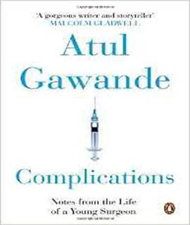 Complications : Notes from the Life of a Young Surgeon (R/J)