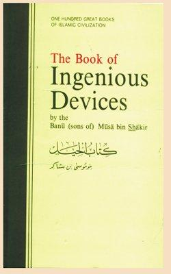 The Book of Ingenious Devices (Pakistan Hijra Council)
