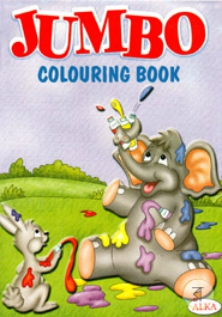 Jumbo Colouring Book (Sky Blue)