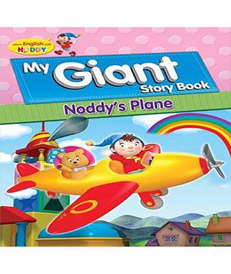 Gaint Story Book  Noddys Plane