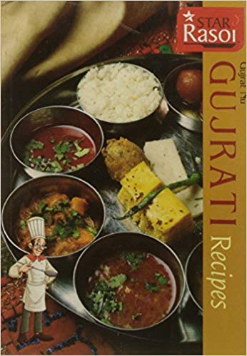 Gujrati Recipes