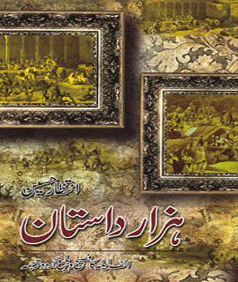Hazaar Dastaan