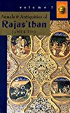 Annals And Antiquities Of Rajasthan (2 Volume Set)