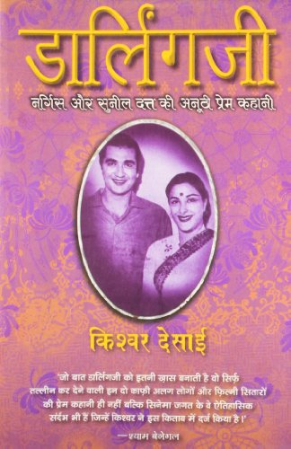 Darlingji: The True Love Story Of Nargis & Sunil Dutt (hindi Edition)