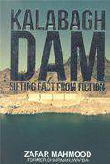 Kala Bagh Dam Shifting  -
