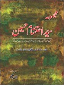 Majmua Syyed Ehtesham Hussain:tanqeedi Tazriat