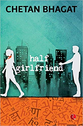 Half Girlfriend  -