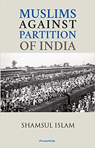 Muslims Against Partition of India