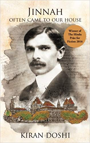 Jinnah Often Came to Our House