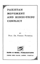 Pakistan movement and Hindi-Urdu conflict