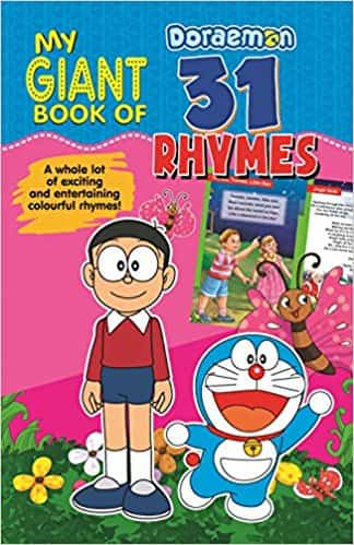 My Giant Book Of 31 Rhymes
