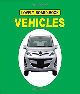 Vehicles (Lovely Board Books) -