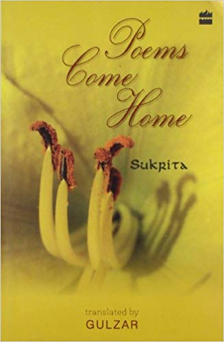 Poems Coming Home