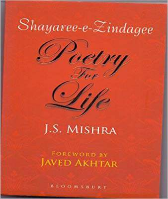 Poetry For Life Shayaree-e-Zindagee  - TBP