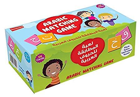 Arabic Matching Game (Lu'batul Mutabaqah Lil Huroof)