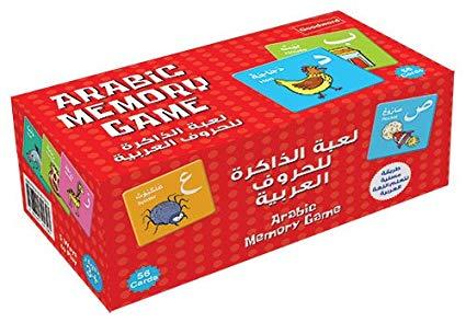 Arabic Memory Game (Lu'batuzzakirah Lilhurufil - Arabia)