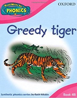 Read Write Greedy Tiger