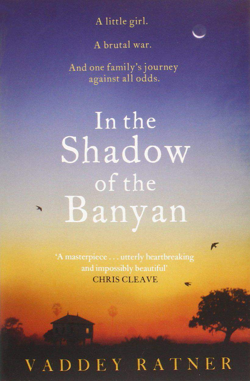 In the Shadow of the Banyan -