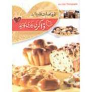 Zakir ki Bakery Guide